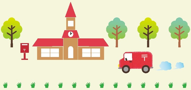 支払い 土日 郵便局 窓口 速達の出し方・送り方!土日の郵便局窓口やコンビニポストから出せる?