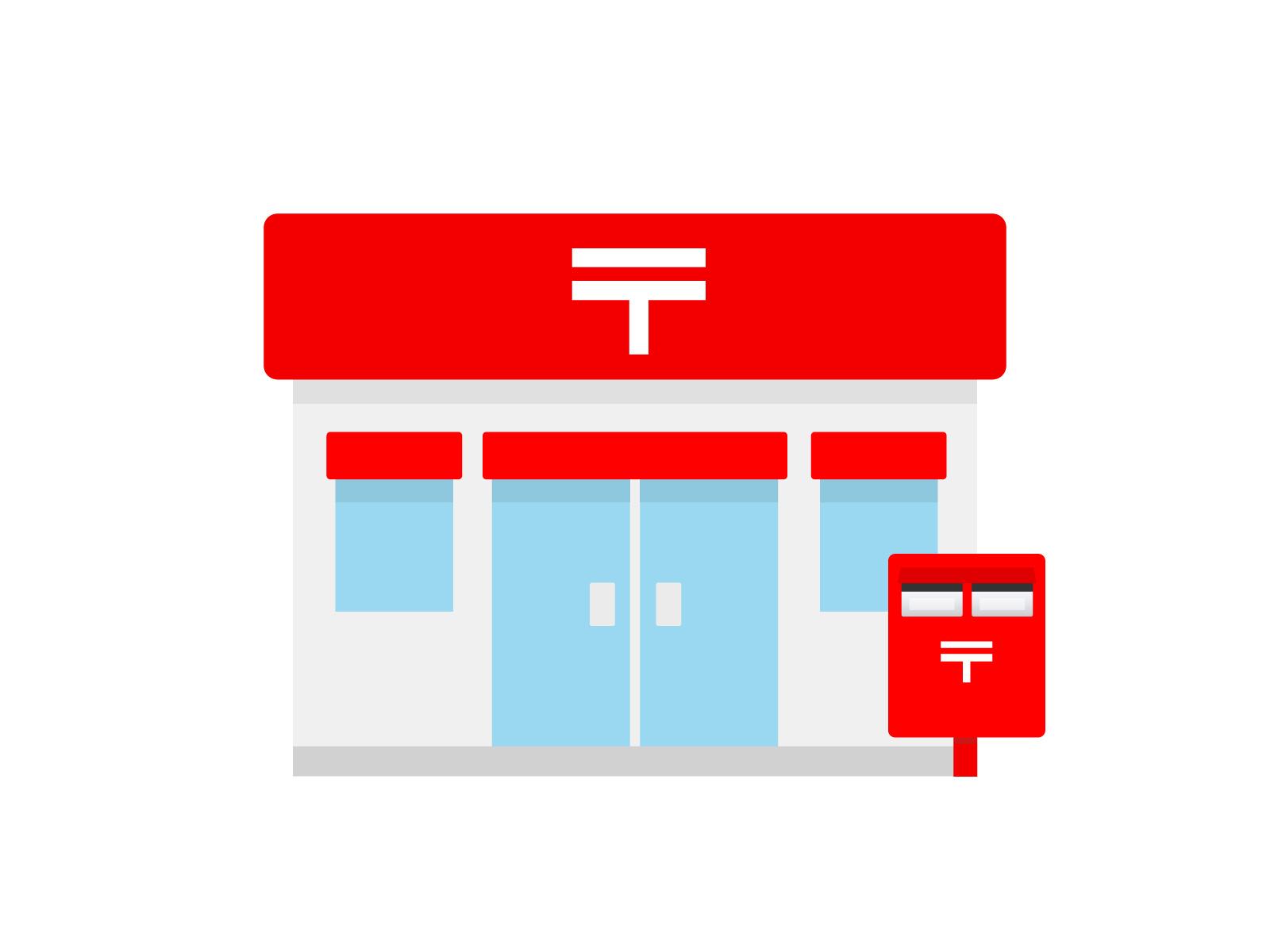 郵便局の年末年始配達/営業は?ATM/集荷/集配/振込/ポスト回収とゆうゆう窓口について